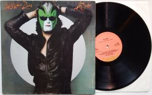 STEVE MILLER BAND The Joker (Vinyl)