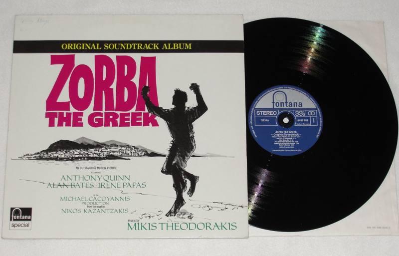 Mikis Theodorakis Zorba The Greek Soundtrack Vinyl
