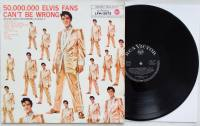 ELVIS PRESLEY Elvis' Gold Records Vol. 2 (Vinyl)